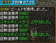 RedStone-06.06.03[00].jpg